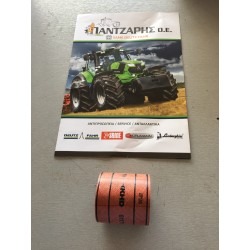 ΛΑΣΤΙΧΟ ΕΙΣΑΓΩΓΗΣ TURBO DEUTZ FAHR AGROTRON-DX-TOPLINER